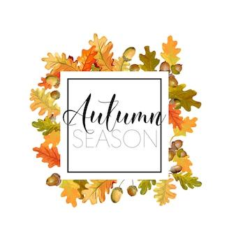 Красочные осенние листья фон