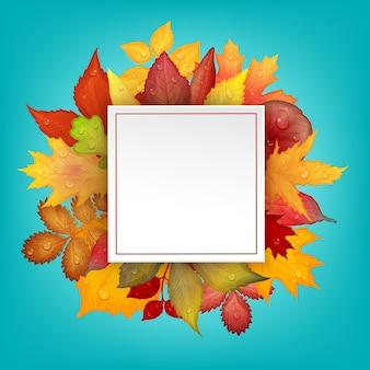 Красочная рамка осенних листьев. дизайн иллюстрации
