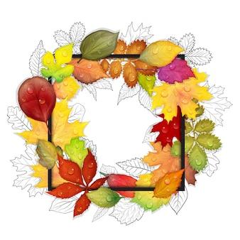 Красочная рамка осенних листьев, изолированные на белом фоне. векторная иллюстрация