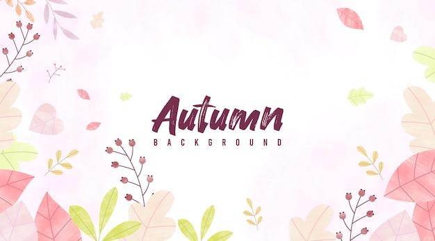 カラフルな秋の水彩背景イラストベクトル