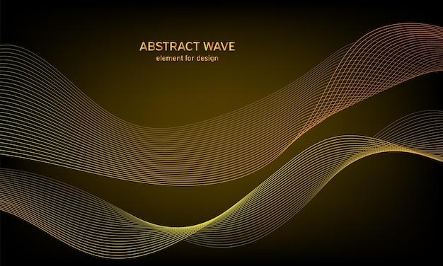 Красочный фон элемент абстрактная волна