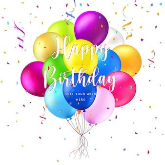 다채로운 풍선 및 리본 생일 축 하 카드 배너 서식 파일 배경