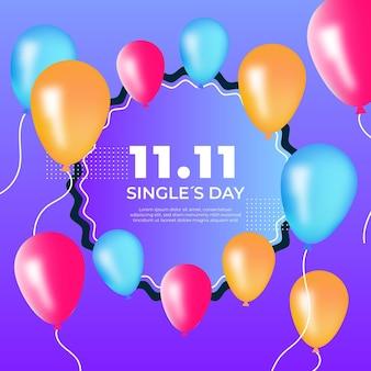 다채로운 풍선 싱글의 날