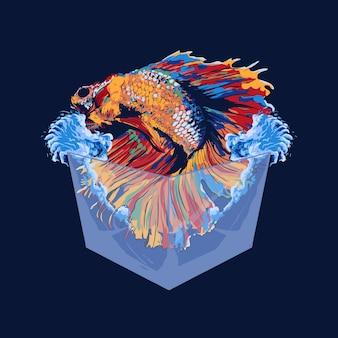 ガラスの箱の中のカラフルなベタの魚