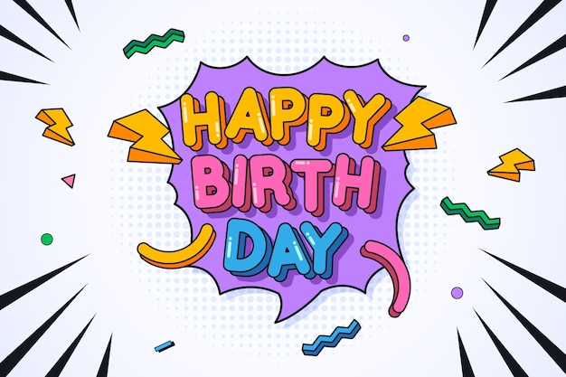 화려한 생일 배경 만화 스타일