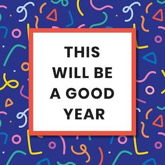 블루 멤피스 패턴으로 다채로운 생일 인사말 템플릿