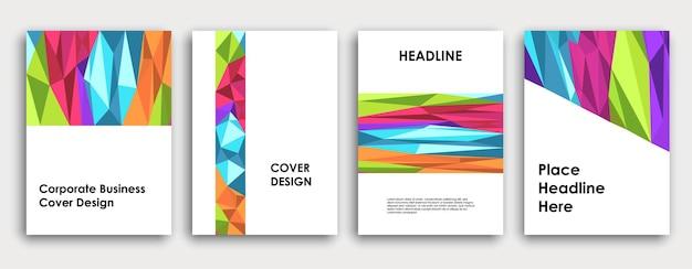다채로운 책 표지 디자인 추상적 인 배경 포스터 기업 비즈니스 연례 보고서