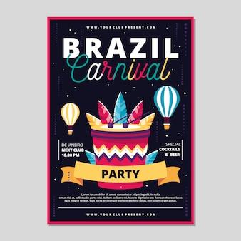 Красочный бразильский карнавал флаер шаблон