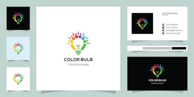 다채로운 전구 디자인 및 명함 서식 파일