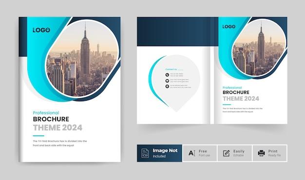 다채로운 비즈니스 브로셔 표지 디자인 서식 파일 또는 이중 배 회사 프로필 연례 보고서 테마