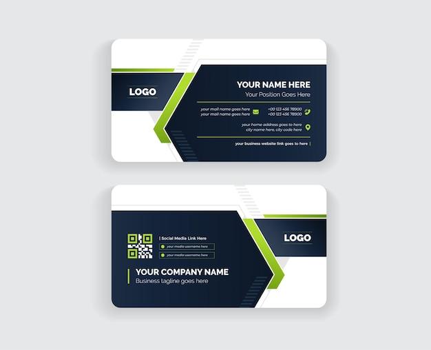 Красочный шаблон дизайна визитной карточки