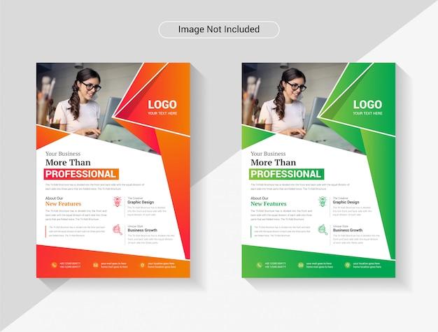 カラフルなビジネスチラシデザイン企業および多目的使用テーマテンプレート