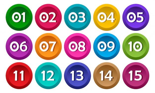 1から15までの数字のカラフルなボタン。