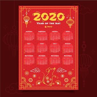 Calendario colorato 2020