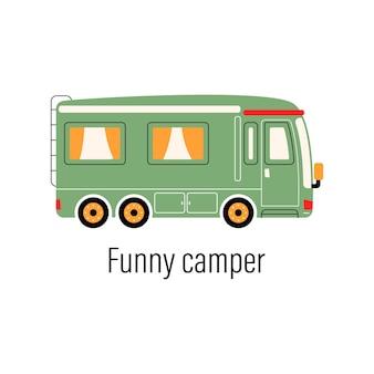다채로운 캠핑카. 엔터테인먼트 자동차. 외곽 레크리에이션 및 야외 레크리에이션을위한 이동식 주택입니다.