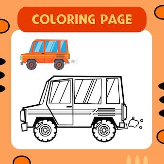 Красочная автомобильная раскраска премиум вектор подходит для образования детей и многоцелевого использования