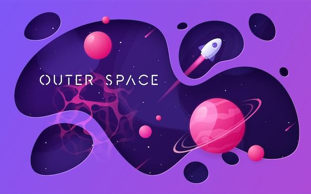 カラフルな漫画の宇宙空間の背景、デザイン、バナー、アートワークベクトルイラスト