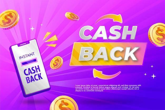 Colorful cash back concept premium   design