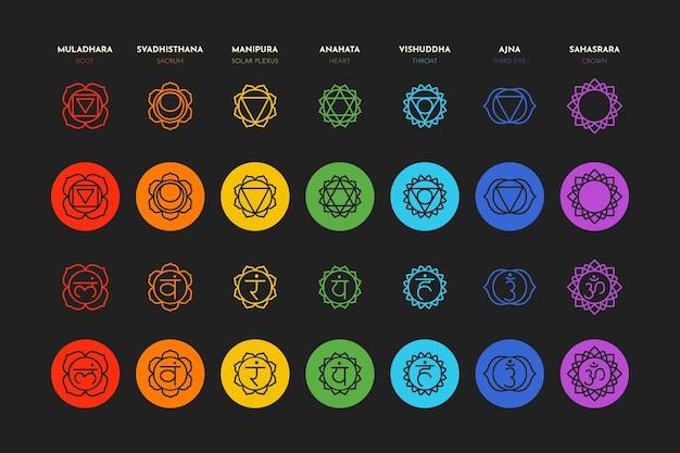 Набор красочных чакр концепции
