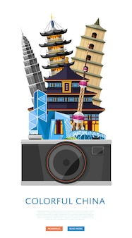 Colorful china poster with famous buildings