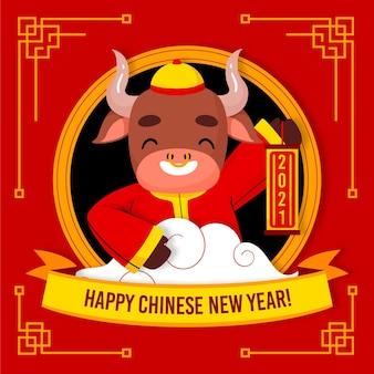 Красочный китайский новый год 2021