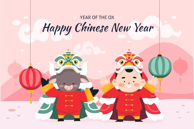 Colorato capodanno cinese 2021