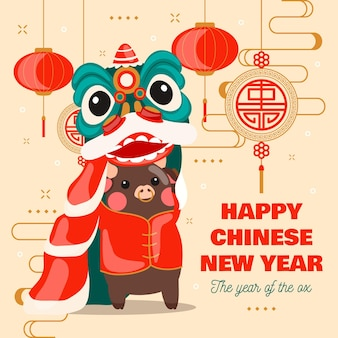 Colorful chinese new year 2021