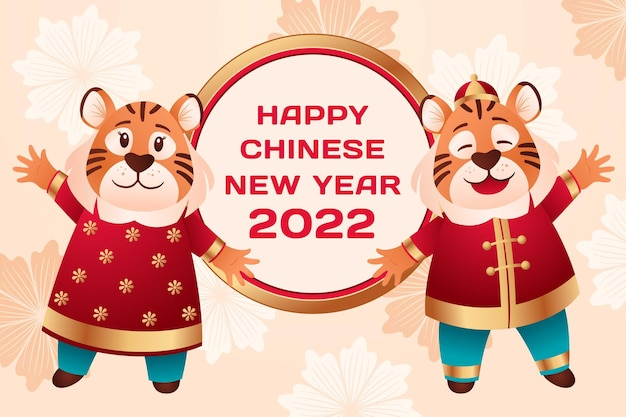 Colorful chinese new year 2022 illustration with tigers