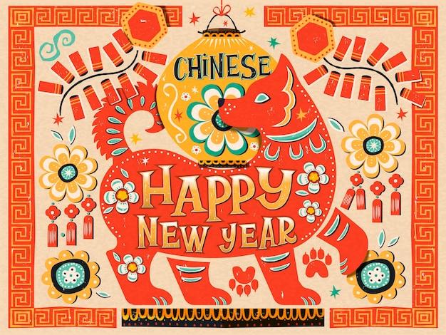 カラフルな中国の旧正月のデザイン、フラットスタイル、オレンジとベージュの色調の犬と花の要素