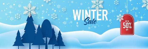 귀여운 겨울 삽화가 있는 화려한 크리스마스 배너입니다. 눈 조각, 얼음 눈 쇼핑 판매와 겨울 판매 배너. 개념 가로 배너 벡터 일러스트 레이 션.