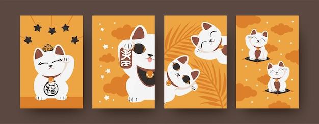일본 고양이가 있는 다채로운 예술 포스터 컬렉션. 마네키 네코의 밝은 세트가 격리되었습니다. 귀여운 기념품. 발을 흔드는 새끼 고양이. 기념품 컨셉