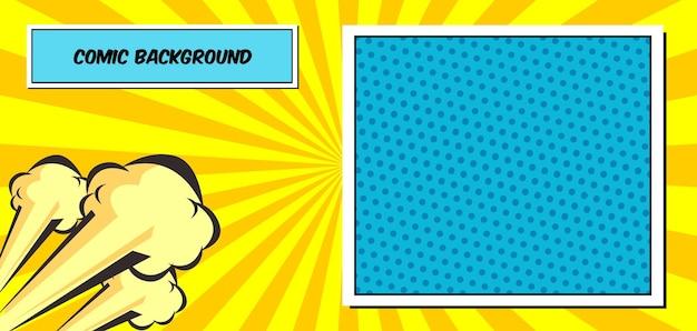 カラフルなコミックパネルの背景テンプレート