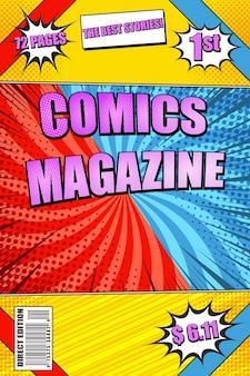 碑文の吹き出しが付いたカラフルな漫画雑誌は、紫、青、黄、赤の色で放射状およびハーフトーン効果を発します