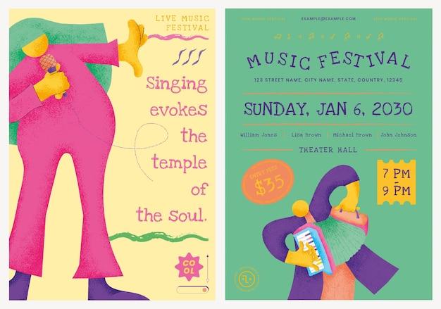 Красочный концертный плакат шаблон вектор с плоской графикой музыкантов