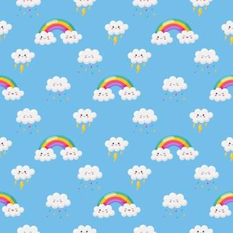 Colorful cute baby cloud seamless pattern umbrella, rain and lightning.