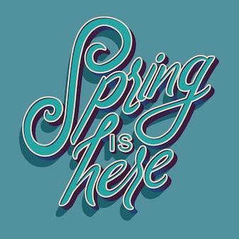 春のカラフルな装飾的な手書きのタイポグラフィはここにテキストです。