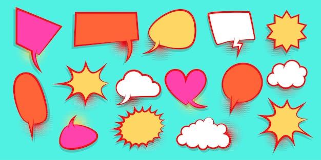 만화 텍스트 연설 거품 세트 만화책 구름에 대한 다채로운 대화 빈 구름