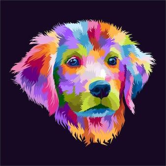 黒で隔離のカラフルな犬のポップアートの肖像画