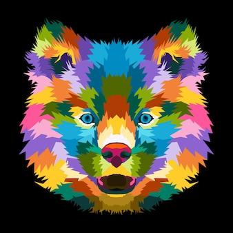 カラフルな犬のポップアートの肖像画ベクトルイラストポスターデザイン