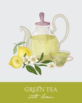 여과기와 주전자의 다채로운 그림, 녹차, 신선한 잎과 회색 꽃으로 가득한 투명 컵