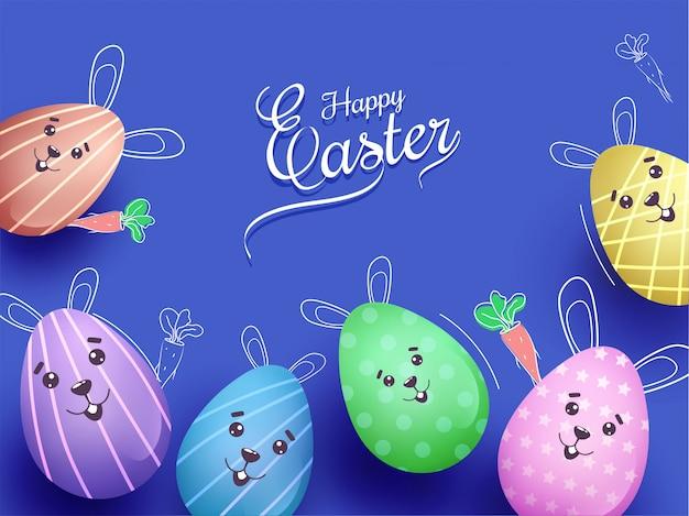 カラフルな卵と落書きの耳と紫色の背景にニンジン。ハッピーイースターのコンセプトです。