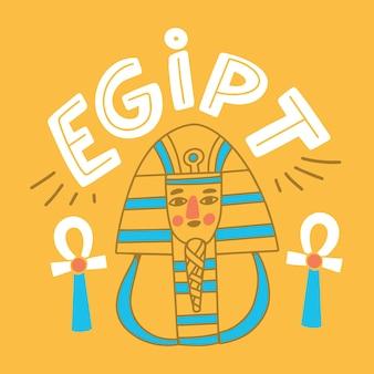 화려한 egipt 도시 글자
