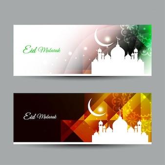 Striscioni colorati eid mubarak