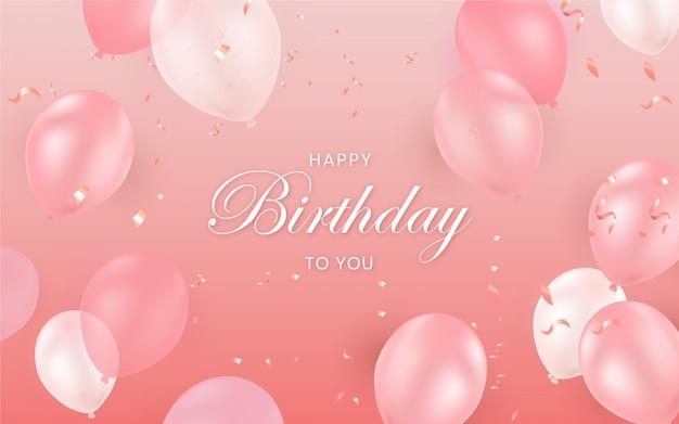 다채로운 우아한 생일 배경
