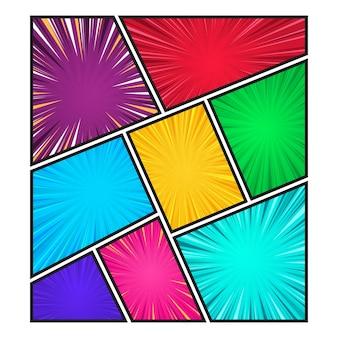 다채로운 빈 배경 레트로 팝 아트 스타일 다채로운 프레임의 만화 페이지 템플릿