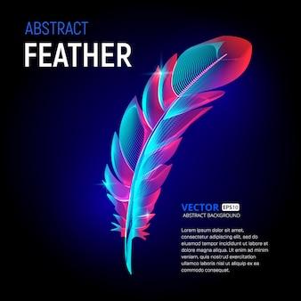 カラフルな羽または抽象的な形状の幾何学的な線のテクスチャと輪郭のグラデーション波とふわふわの羽