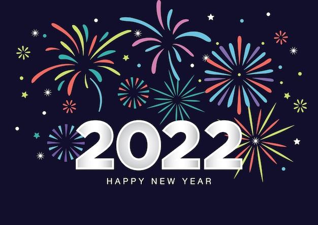 Красочный фейерверк 2022 новый год векторные иллюстрации яркие на синем фоне