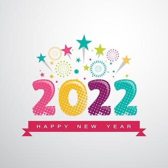 Красочный фейерверк 2022 новый год векторные иллюстрации ярко на белом сером фоне