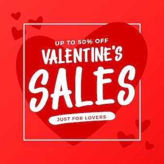 화려한 플랫 발렌타인 판매
