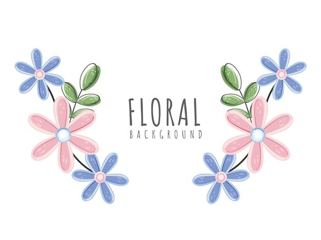 カラフルな花の背景は、ポスター、グリーティングカードとして使用できます。
